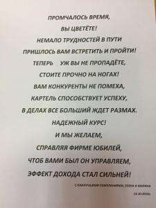 img_6863